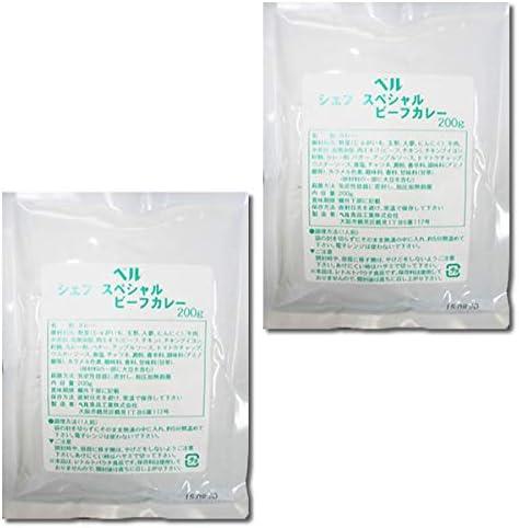 ベル食品 業務用 シェフスペシャルビーフカレー 200g×2食お試しセット
