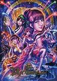 ももクロ秋の2大祭り「男祭り2012-Dynamism-」&「女祭り2012-Girl's Imagination-」DVD-BOX(初回限定版)