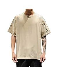 Naladoo Men's Short Sleeve Basic T-Shirt Casual Loose Solid Color O Neck Tees