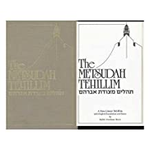 The Metsudah Tehillim : a New Linear Tehillim with English Translation and Notes = [Tehilim Metsudat Avraham] / by Avrohom Davis