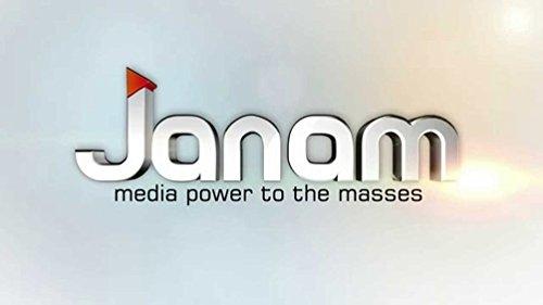 Janam BAT-G2-003 Janam, Spare Battery for Xg3 Series (5, 200Mah 3.7V)