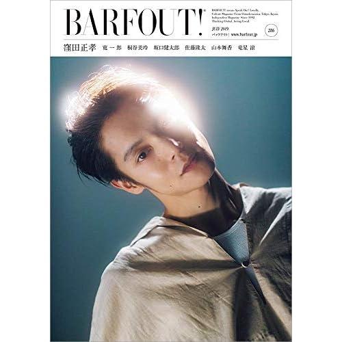 BARFOUT!2019年7月号 表紙画像