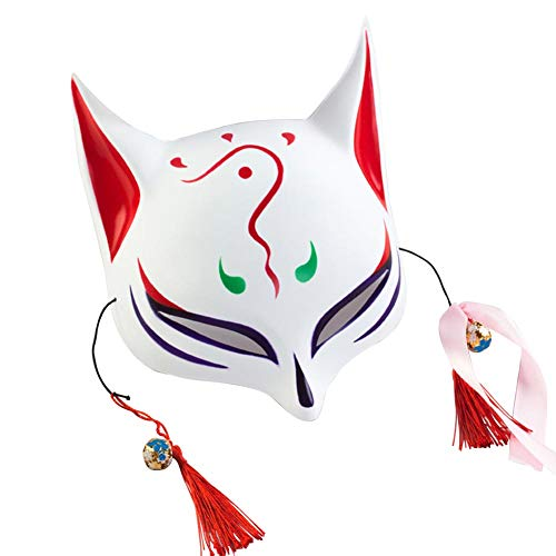 Fox Mask for Adults or Kids Japanese Kabuki Masquerade Costume Mask Halloween (Red)