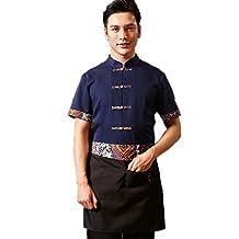 XINFU Waiter's Uniform Short-Sleeve Chinese Restaurant Hotpot Summer Mosaic Chef Coat