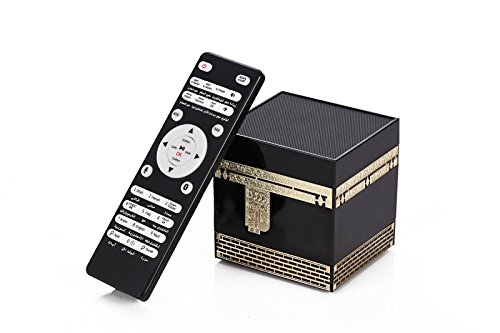 Price comparison product image Kaaba Design Bluetooth Holy Quran / Ayat / Surah Speaker,  MP3 Player with Translation (Kaaba)