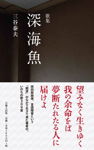 Shinkaigyo : Kashu.
