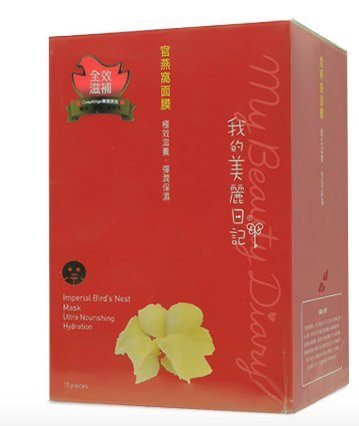 MY BEAUTY DIARY Imperial Birds Nest Mask II