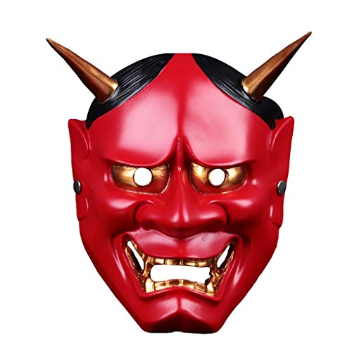 Unionm Halloween Mask, Masquerade Mask, Halloween Props, Cosplay Scary Horrible Devil Helmet Mask Face Prop Halloween Masquerade Party