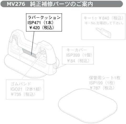 カーメイト(CARMATE) ISP 471 ラバークッション アフターパーツ