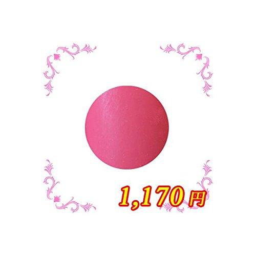 階層祭り感謝しているアンジェル カラージェル AL21M トウザイピンク