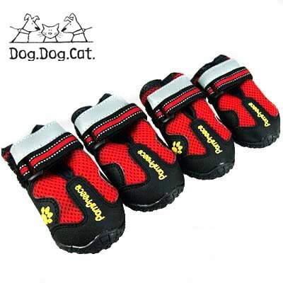 2 Ultra High Performance Dog shoes (2)