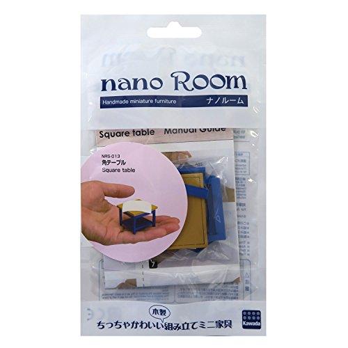나노 룸 각테이블 NRS-013