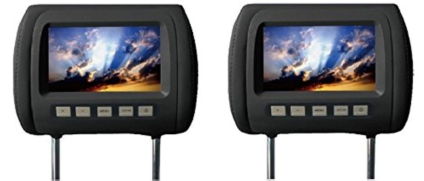 はさみ礼拝乳白(HD923)XTRONS 9インチ ヘッドレスト DVDプレーヤー スロットイン式 HDMI対応 外部入力?出力 カバー付き ゲーム USB?SD 2個1セット