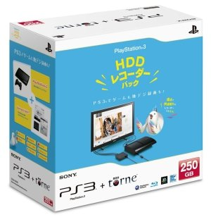 Sony PlayStation 3 HDD Recorder Pack 250GB Charcoal Black