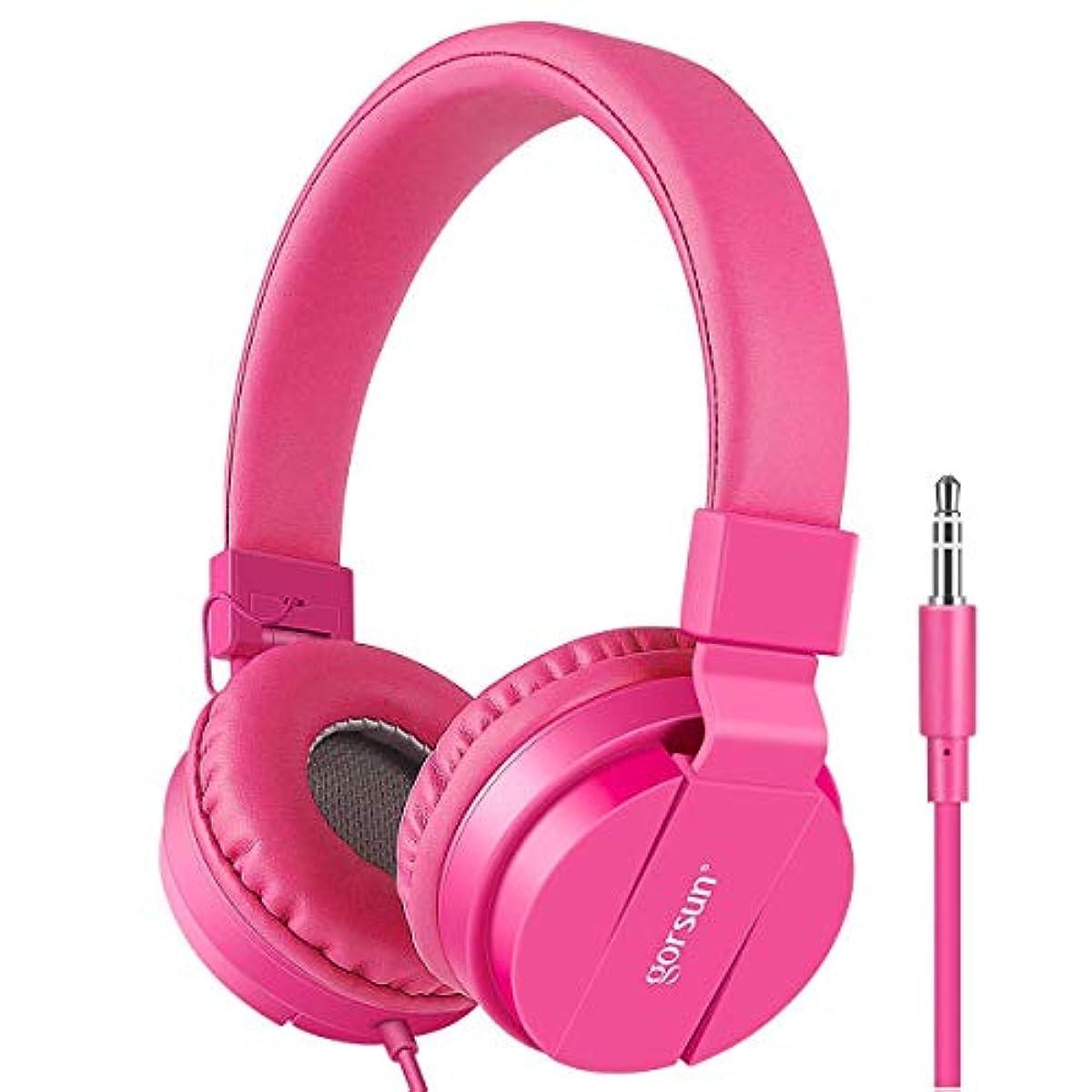 [해외] KEMIER GORSUN 어린이용 헤드폰 접이식 키즈용 헤드폰 (어린)아이용 이어여운 밀폐형 유선 헤드셋 헤드폰 사이즈 조절 가능 휴대폰 스마트 폰 IPHONE 노트 PC MP3/4 3.5MM 이어폰 자쿠(Zaku) (핑크)