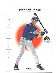 ICHIRO SUZUKI KAZUHIRO SASAKI 2001 SP Authentic Stars of Japan #RS17 Rookie Card RC Seattle Mariners Miami Marlins Baseball