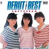 デビュー ザ・ベスト (MEG-CD)