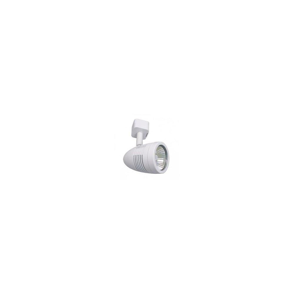 LED Robus Acorn 50W GU10 White Track Spotlight