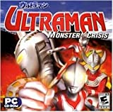 New Ultraman Ultraman - Monster Crisis Compatible With Windows Me/2000/Xp/Vista