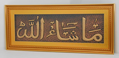 1873 Islamic Muslim Frame Ma Sha Allah/With Glass/Brown & Gold color/Home Decorative by 1873