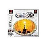 Grandia [Japan Import]
