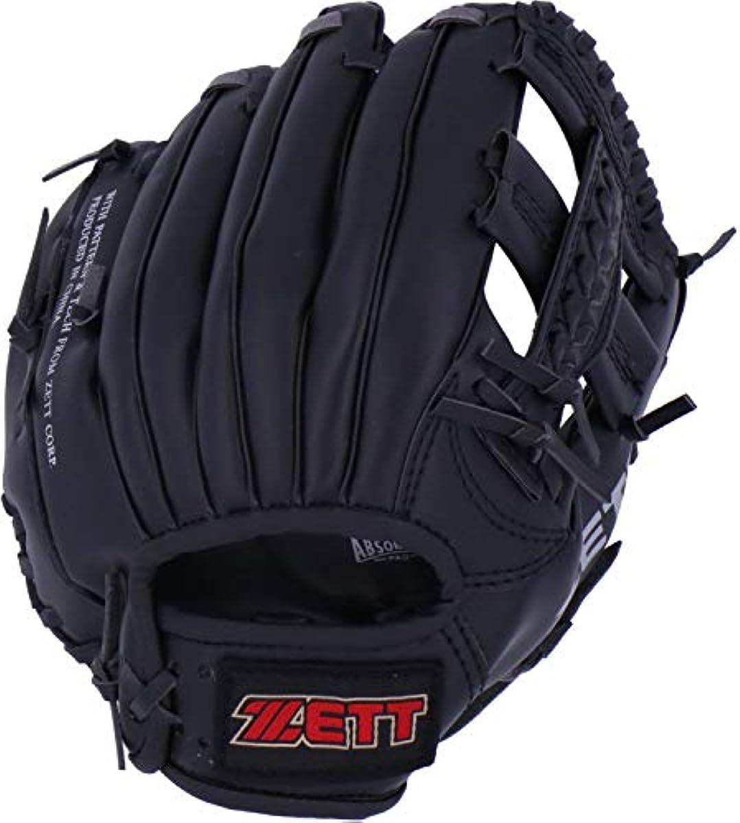 [해외] 제트ZETT 소년 야구 연식 글러브 올라운드 초심자용 충격 흡수 패드 부착 10.5인치 초등학생용 블랙 BDG2112