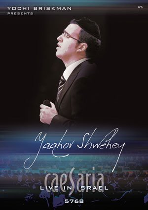 Yaakov Shwekey: Caesaria Live In Israel 5768