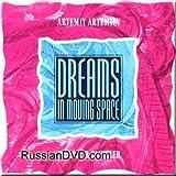 Dreams in Moving Space (UK Import) by Artemiev Artemiy & Phillip B.Klingler