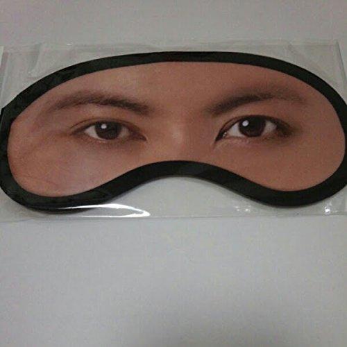 V6 岡田准一 アイマスク ひらパー 兄さん