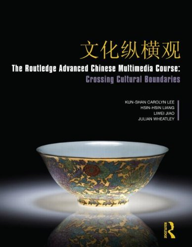 The Routledge Advanced Chinese Multimedia Course: Crossing Cultural Boundaries (English and Mandarin Chinese Edition) by Kunshan Carolyn Lee (2009-09-27)