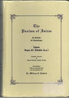 The Psalms of Islam (As-sahifa Al-kamilah Al-sajjadiyya): Imam Zayn