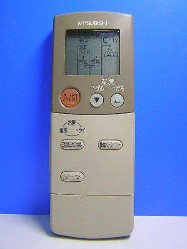 三菱 エアコンリモコン FG01 B00KBTGAV8