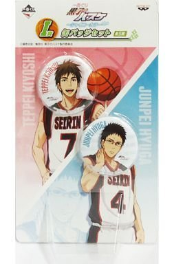 Lottery Kuroko's Basketball - shiny color ~ I Shaoguan badge set Hinata & Kikichi most (Japan import / The package and the manual are written in Japanese) by Banpresto