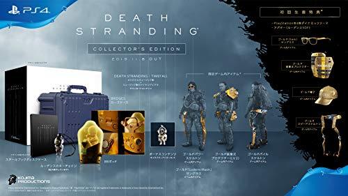 DEATH STRANDING コレクターズエディションの商品画像