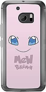 Loud Universe HTC M10 Pokemon Mew Transparent Edge Case - Pink