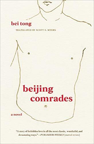 Beijing Comrades: A Novel ()