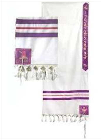 Holy Land Gifts 4795 Tallit Queen Esther Prayer Shawl 100 Percent Wool 24 In. by Holy Land Gifts