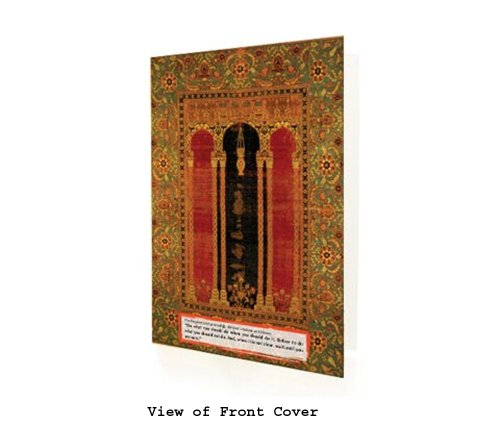 Price comparison product image EID Mubarak Greeting Cards. Islamic Prayer Rug. Printed on Heavy White Paper Stock.