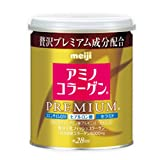 Meiji Amino Collagen Premium Powder (28 Days 200g, Can) From Japan