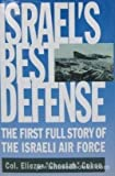 Israel's Best Defense, Eliezer Cohen, 0517587904