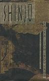 Shinju (Sano Ichiro Novels Book 1)