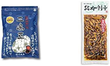 [2点セット] 飛騨 打保屋 駄菓子 三嶋豆(150g)・海と大地の恵み 昆布割干(250g)