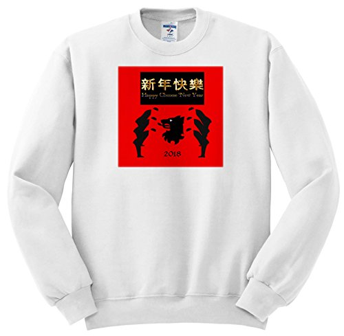 Chinese New Year - Image Of Happy Chinese New Year In Gold Characters and Dog - Sweatshirts - Youth Sweatshirt Small(6-8) (Happy Chinese New Year In Chinese Characters)