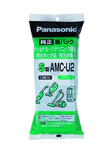 Panasonic vertical vacuum cleaner dustbag (type S) (10 pieces) AMC-U2 (Green Panasonic Vacuum compare prices)