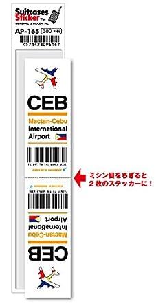 Amazon.co.jp: AP-165 CEB Mact...