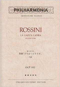 OGT-1112 ロッシーニ 歌劇「泥棒かささぎ」序曲 (Philharmonia miniature scores)