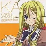 Ed Theme By Karen Ayanokouji by Akane Iro Ni Somaru Saka (2008-11-26?