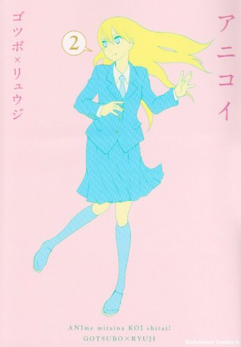 Anikoi (2) (Kadokawa Comics Ace 86-17) (2009) ISBN: 4047153257 [Japanese Import]