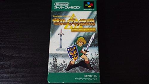Legend Zelda Triforce Gods Nintendo Japan
