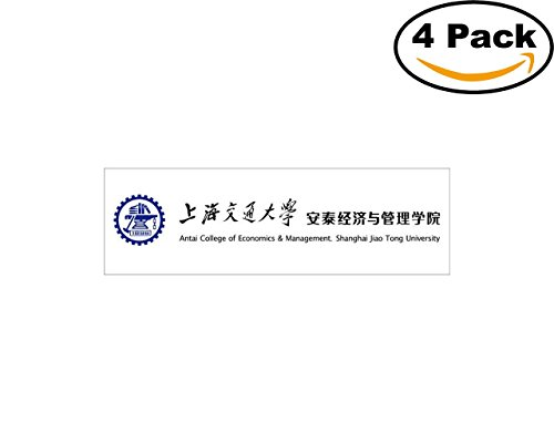 Colleges And Universities Logo Shanghai Jiao Tong University 4 Stickers 4X4 Inches Car Bumper Window Sticker Decal University Tongs